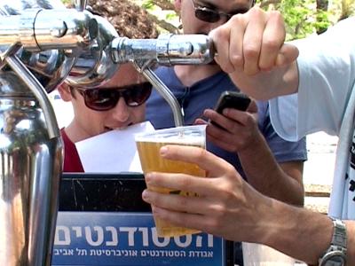 קצת בירה לקירור האווירה (צ' - יורם לימודים)