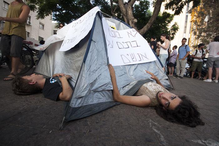 """ב' זה אוהל (צ' - יח""""צ, דרור עינב)"""