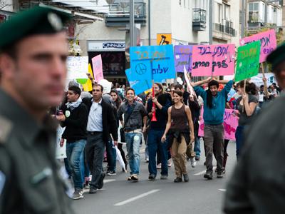 המחאה העלתה מושגים חשובים (צ' - shutterstock)