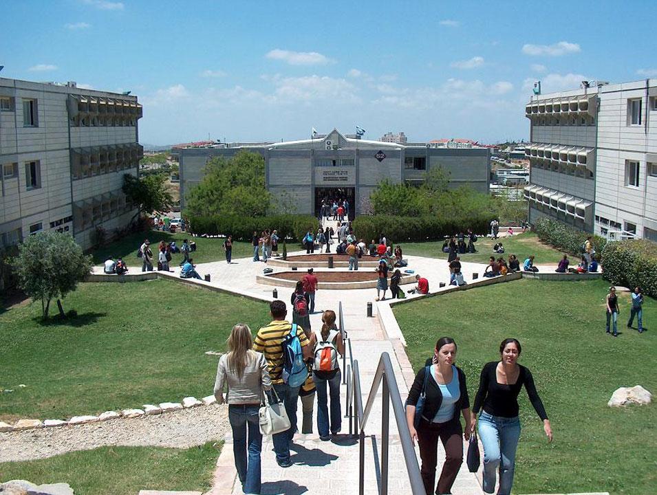עדיין לא אוניברסיטה. מכללת אריאל (צ' - sutterstock)
