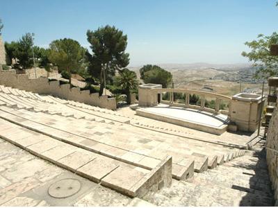 אתר היסטורי. התאטרון בירושלים (צ' - דוברות)