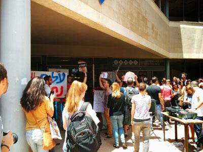 הצרכנים לא נלקחים בחשבון (צ'- מעיין שוורץ ודוברות אגודת הסטודנטים מכללת ספיר)