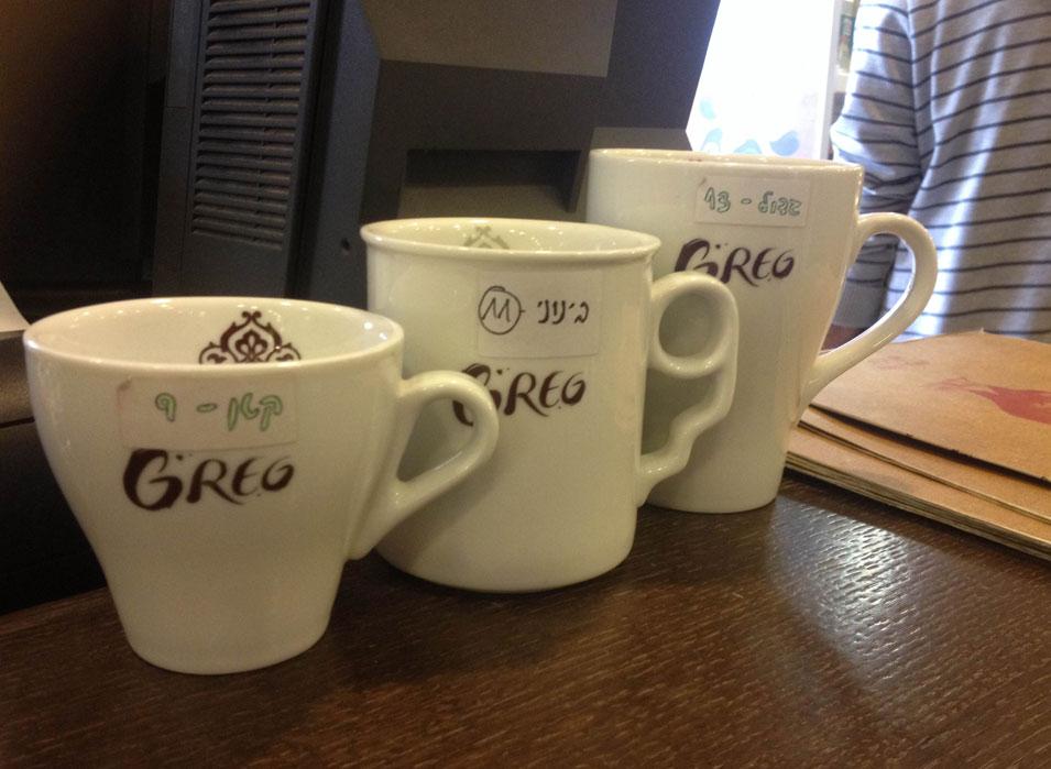 מחירי הקפה ברשת גרג באוניברסיטת בר אילן (צ'- התאחדות הסטודנטים בר אילן)