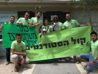 הסטודנטים הפגינו כבר בתחילת החודש (צ'- אסף בן אסייג)