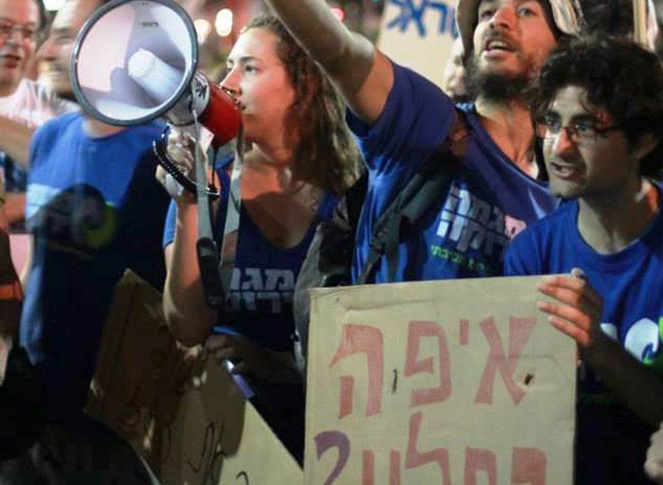 נלחמים בברוני הגז, התא של מגמה ירוקה בהפגנה לפיקוח מחירי הגז (צ'-יחצ)