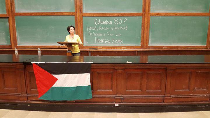 חנין זועבי בהרצאה בארצות הברית באפריל האחרון (צ' מסך - פייסבוק)