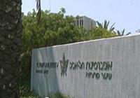 """אוניברסיטת תל אביב - תארח את בית הספר לעיתונות """"כותרת"""" (יחצ""""נות)"""