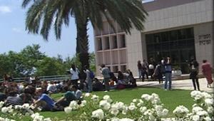 המכללה האקדמית בית ברל. הערכה ותכנון לימודים (יחצ)