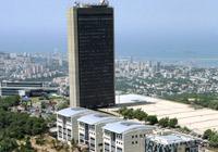 אוניברסיטת חיפה.