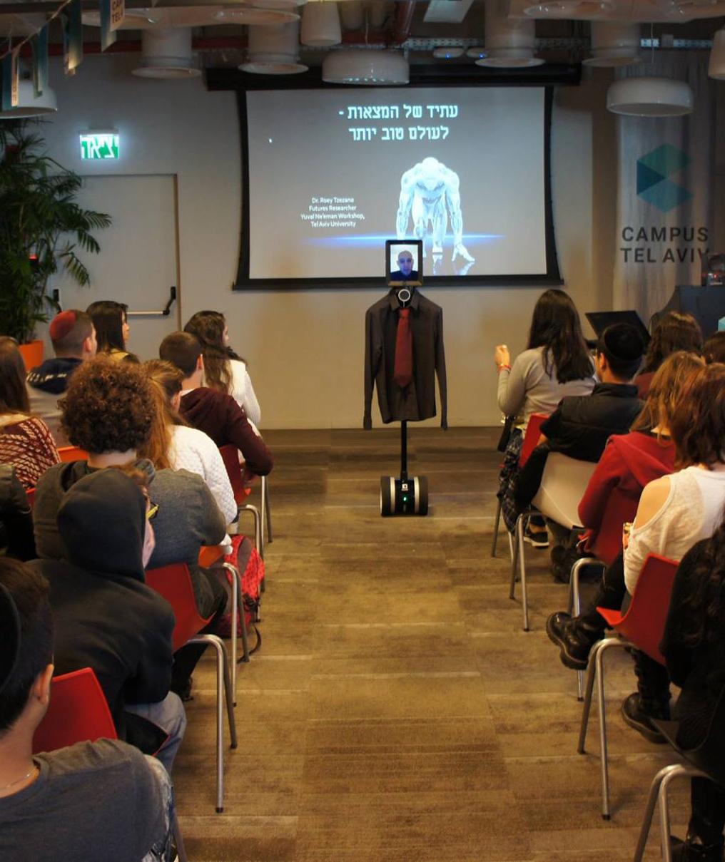 יום פתוח עם רובוטים והרצאות על חדשנות (צילום: יחצ)