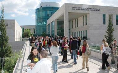 התלהמות באוניברסיטת חיפה  במהלך יום בחירות (יורם ערוץ הלימודים)
