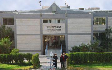"""מכללת יהודה ושומרון תהפוך למרכז אוניברסיטאי (מכללת יו""""ש)"""