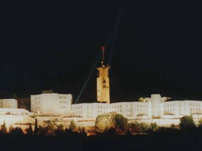 האוניברסיטה העברית. גם בגרמנית (יחצ)