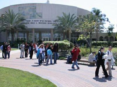 קמפוס גליל מערבי שבו פועלת המכללה