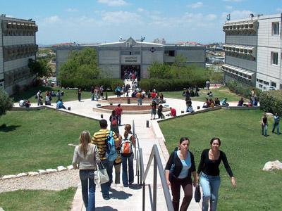 """המכללה באריאל. באישור מל""""ג-יו""""ש"""