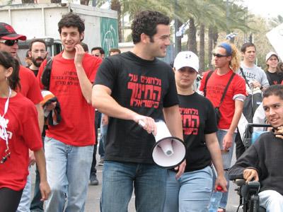 הפגנת סטודנטים בת''א. היום- במחלף ההלכה