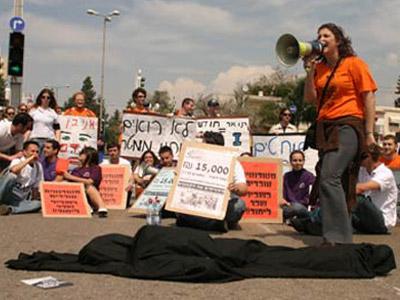 סטודנטים מפגינים בחיפה ביום חמישי (תצלום- אגודת הסטודנטים בטכניון)