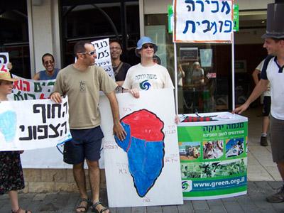 מפגינים בטבריה (צ-מגמה ירוקה)