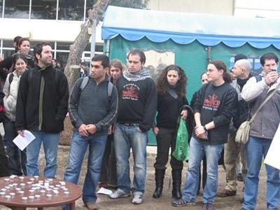 עצרת מחאה באונ' חיפה