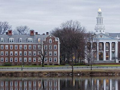 אוניברסיטת הארוורד הטובה בעולם (צ'- shutterstock)