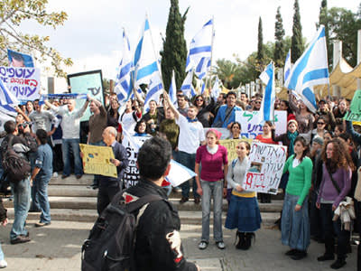 """הפגנת התמיכה באוניברסיטת ת""""א (צ' - זאב ינאי)"""