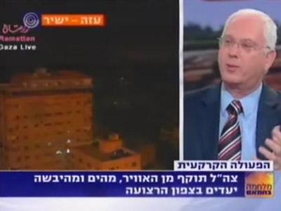 ימים של מלחמה (צ' - באדיבות ערוץ 1)