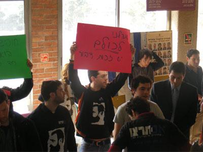 הפגנות בעד מינוי שרביט-ברוך (צ' - רועי ברק)