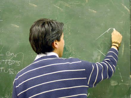 מורים מצטיינים (צ' - ShutterStock)