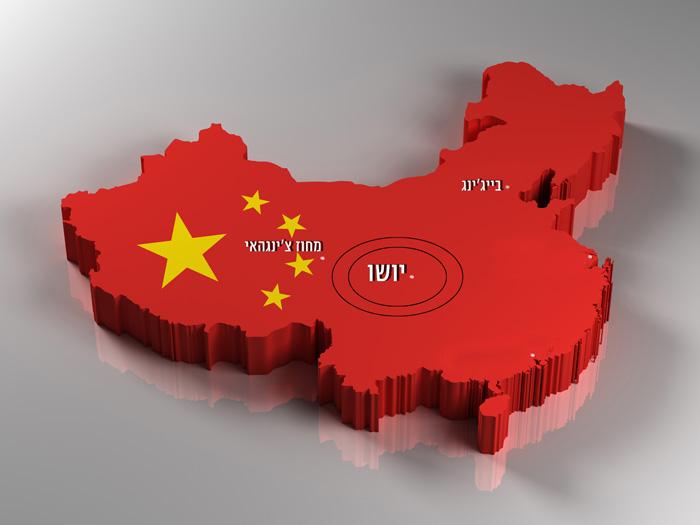 תוכנית לימודים עדכנית במיוחד, עם קורס ייעודי לעסקים בסין. צילום: shutterstock