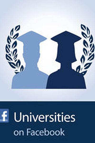 מכינים שיעורים עם פייסבוק (צ' - אתר רשמי)