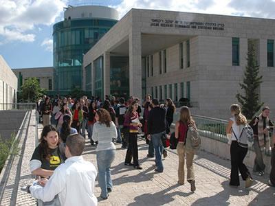 מושכים מתעניינים ללימודים. אוניברסיטת חיפה (צ' - יחצ)