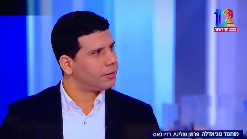 מוחמד מג'אדלה באולפן שישי. ערוץ 12, צילום מסך