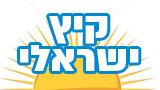 קיץ ישראלי. דורון שיינר, עיבוד תמונה