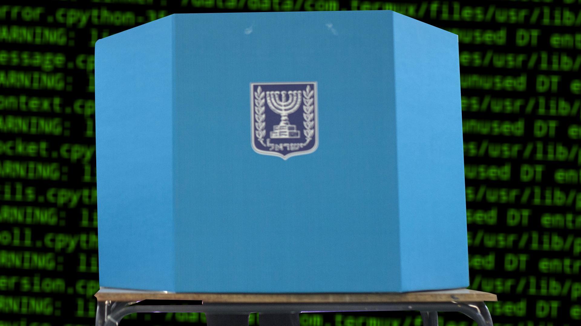 בחירות 2015, אזרחים מצביעים בירושלים\ 17 במרץ, 2015. טלי מאייר