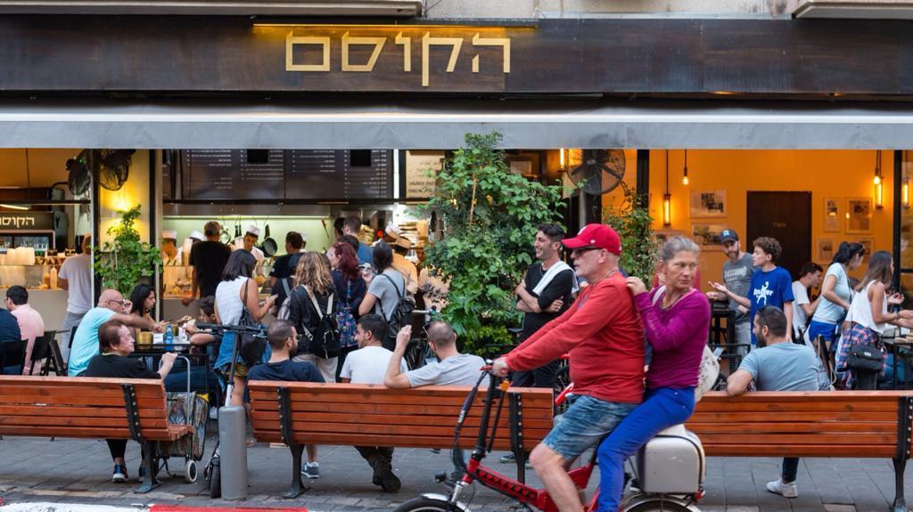 """מסעדת """"הקוסם"""", תל אביב. הקוסם,"""