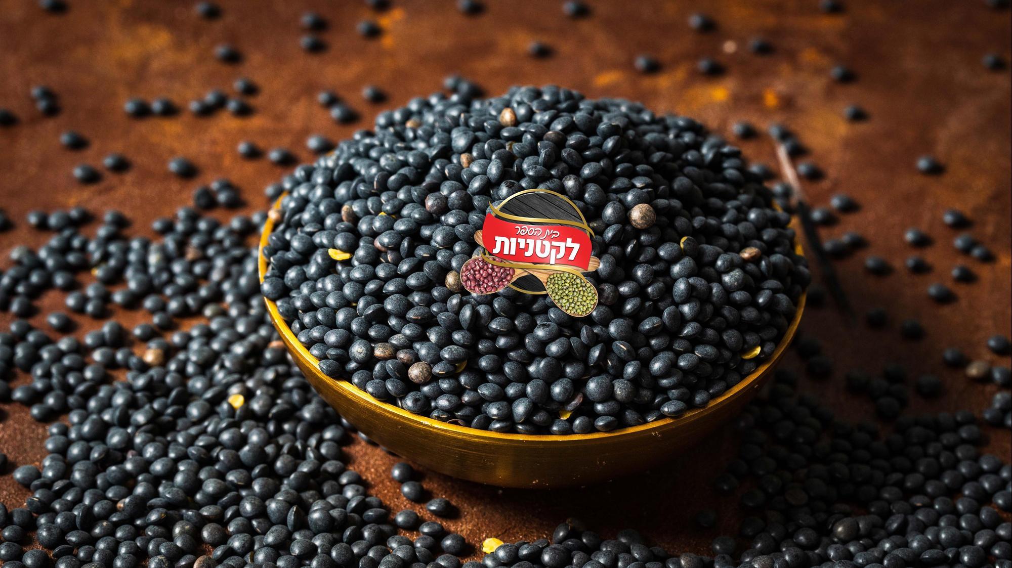 סוגת עדשים שחורות.