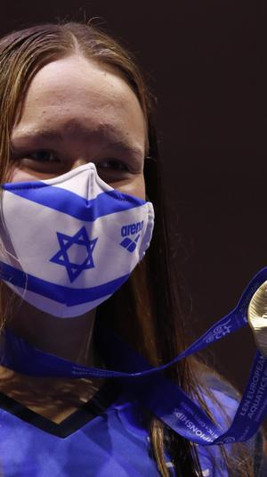 אנסטסיה גורבנקו, שחיינית ישראלית. Petr David Josek, AP