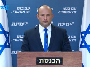 בנט: נתניהו חותר רק לדבר אחד - בחירות חמישיות, אי אפשר להמשיך ככה 21.04.21. ערוץ הכנסת