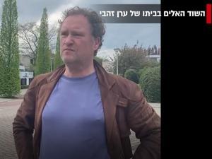 מרשל חוצ'יי מומחה אבטחה הולנדי בריאיון על השוד בבית משפחת זהבי. מורן זליקוביץ', מערכת וואלה!