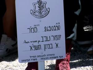 """סמ""""ר עומר טביב שנהרג מפגיעת טיל הנ""""ט בגבול עזה הובא למנוחות  13.5.21. שלומי גבאי"""
