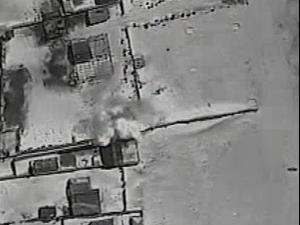 כלי שיט תוקף משגר טילים  16.05.21. ללא, אתר רשמי