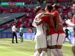 תקציר: אנגליה - קרואטיה 0:1. ספורט 2