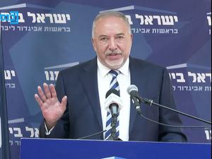 ליברמן: לא תהיה העלאת מיסים ננהל תקציב אחראי וממלכתי  14.6.21. ערוץ הכנסת