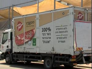 משרד הבריאות החרים 75 משטחים עמוסי מזון מקולקל ופג תוקף במפעל פסקוביץ' באשדוד 17.6.21. שי מכלוף
