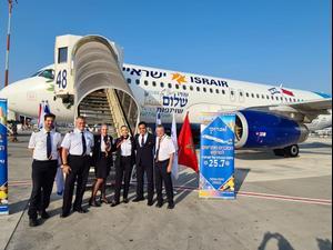 צוות ישראייר בטיסת הבכורה למרקש במרוקו. ישראייר,