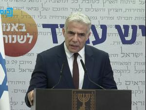 """לפיד על ריבוי השרים בממשלה: """"צורך פוליטי גרוע""""  26.7.21. ערוץ הכנסת"""