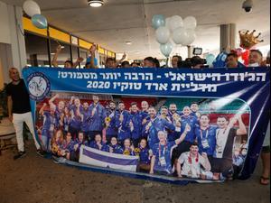 """קבלת פנים למשלחת הג'ודו הישראלית בנתב""""ג. דני מרון"""