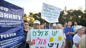 עולים מרוסיה בהפגנה מול משכן הכנסת, יוקר המחיה, אוגוסט 2011. עומר מירון