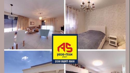Покупка квартиры в Израиле от Марианны Рейзин. пресс служба, אתר רשמי