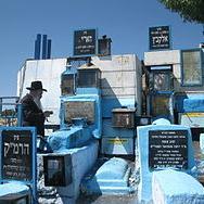 """קבר האר""""י הקדוש. ויקיפדיה, אתר רשמי"""